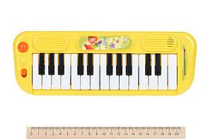 Музичний інструмент Same Toy Електронне піаніно (FL9303Ut), фото 2