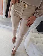 Штани з костюмки однотонні жіночі БЕЖ (ПОШТУЧНО)