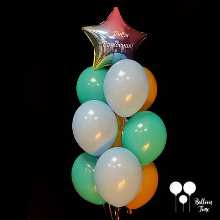 Набор шаров на День Рождения с индивидуальной надписью, фото 2