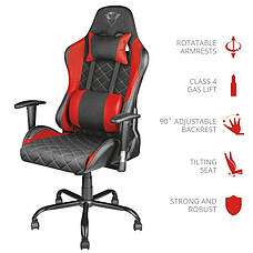 Игровое кресло Trust GXT707R Resto Красный, фото 3