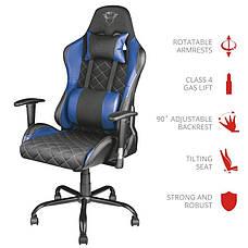 Игровое кресло Trust GXT707 Resto Синий, фото 3
