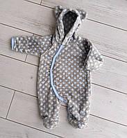 Комбинезон для малышей Звёздочки (серый)