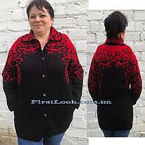 Женская вязаная кофта-принт с 50-56 размер