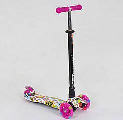 Самокат Best Scooter А 24660 Рожевий Maxi 63671