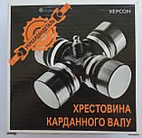 Крестовина карданного вала  ГАЗ 53 (35х98), фото 5