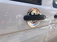 Volkswagen Caddy Мыльнички (3 шт) Carmos Фольксваген Кадди