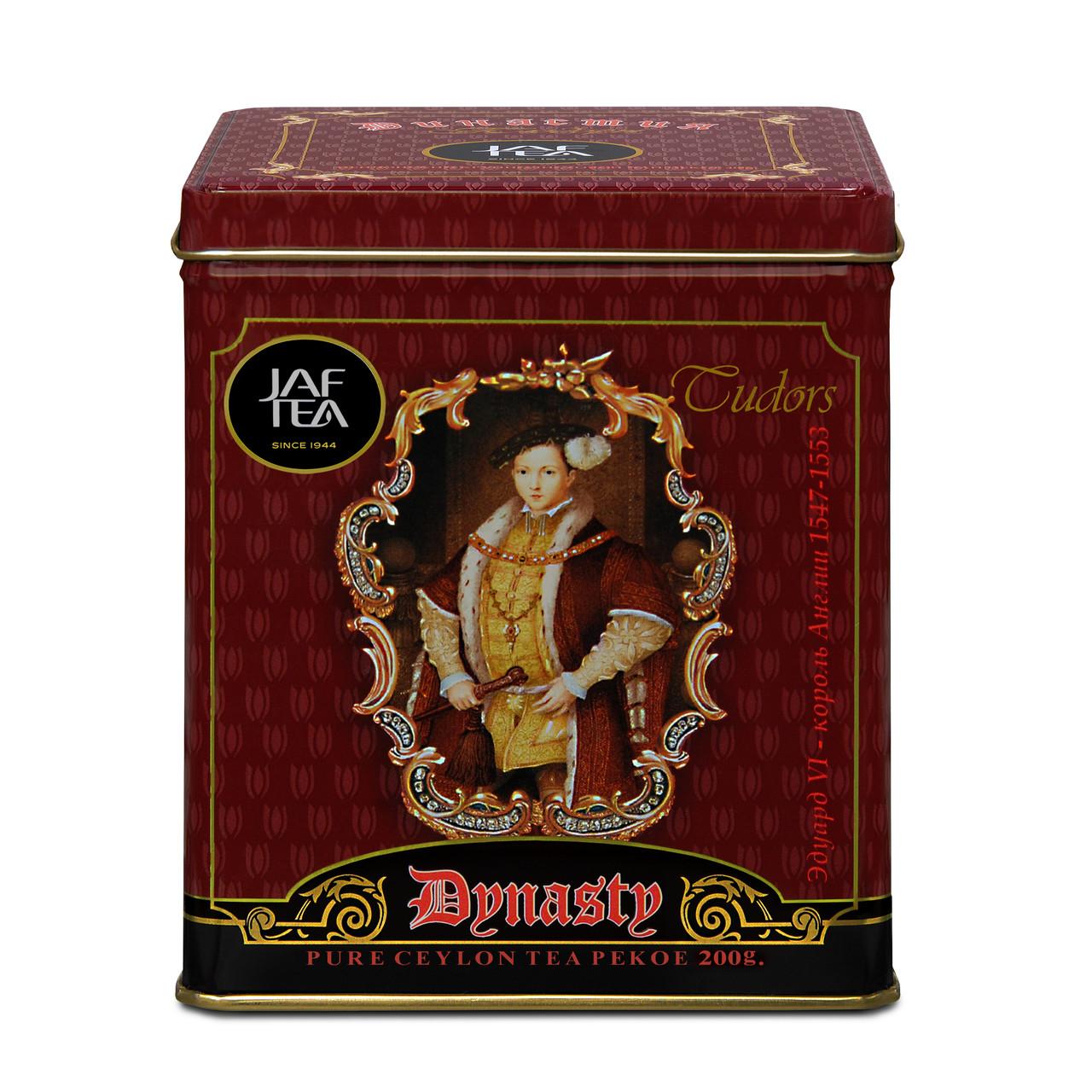 Цейлонский среднелистовой черный чай Джаф Ти Династия 200 грамм в жестяной банке