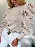 Женская вязаная кофта с рукавами фонариками 404861, фото 7