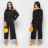 Женский брючный костюм с кюлотами и кофтой на одно плечо 4101091, фото 4