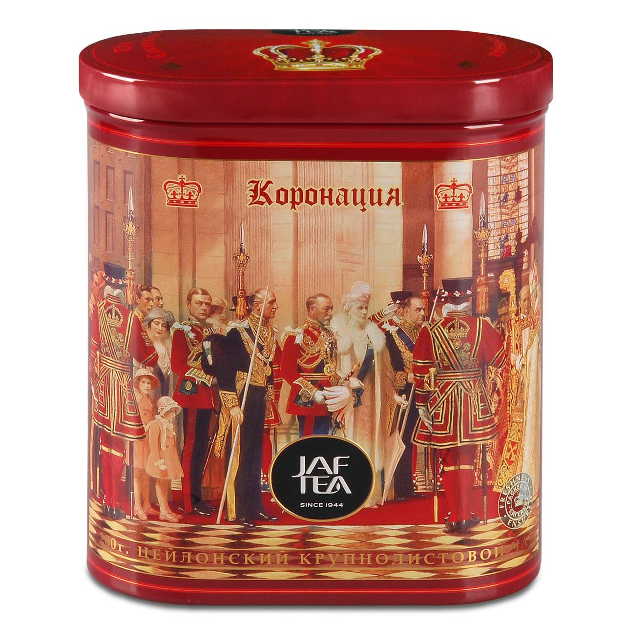 Чай Джаф Ти Коронация черный цейлонский крупнолистовой 200 грамм в жестяной банке