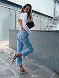 Женский топ с вырезом на спине и длинными рукавами 7817375, фото 3