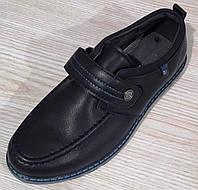 Туфли для мальчика EeBb 1368