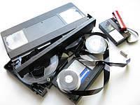 Ремонт видеокассет VHS, VHS-С, S-VHS, S-VHS-C Киев, ул. Красноткацкая 20, м. Дарница