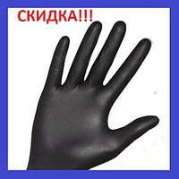 Черные нитриловые перчатки Medicom лучшего качества по супер цене! Без пудры, не стерильные, подходят медикам