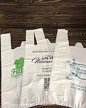 """Полиэтиленовые пакеты """"Майка"""" с логотипом"""