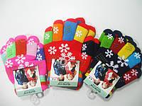 Перчатки AURA.VIA для девочек, размеры 4/6.7/9 лет, арт. GK 023,093