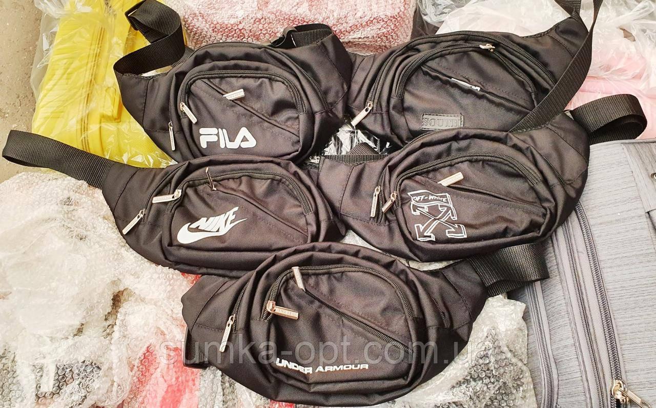 Спортивные сумки бананки на пояс (В ЧЕРНОМ)14*31см