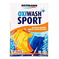 HEITMANN порошок для спортивной одежды 50 г