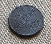 1/2 копейки 1909г. С.П.Б. Николай II, фото 1
