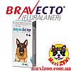 Таблетка Бравекто Braveсto від бліх та кліщів для собак від 20-40кг 1таб