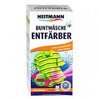 HEITMANN средство для обесцвечивания цветного белья случайно окрашенного при стирке 150 мл