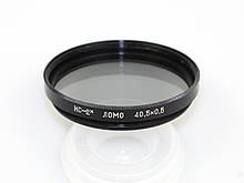 Светофильтр  ЛОМО 40.5 mm комиссия / в магазине