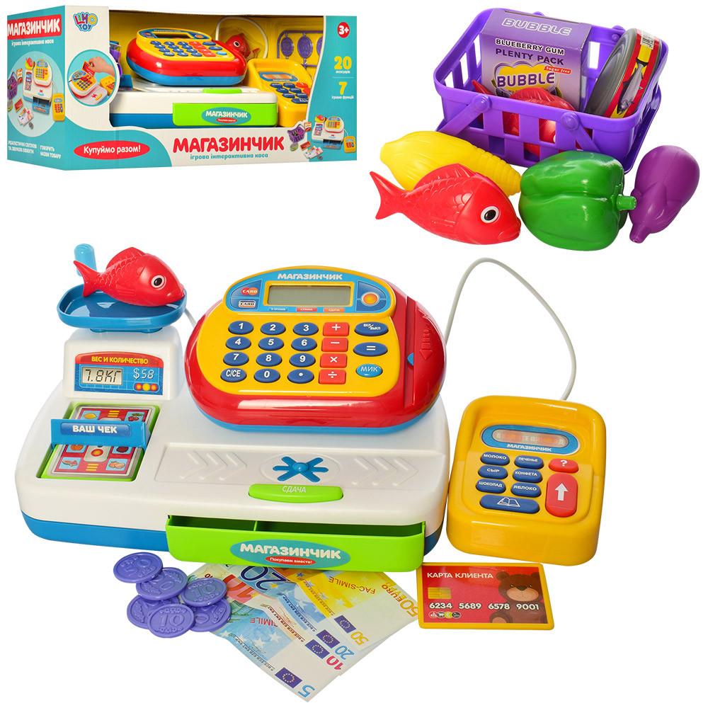 """Іграшковий касовий апарат Limo Toy """"Магазинчик"""" 7019 RU"""