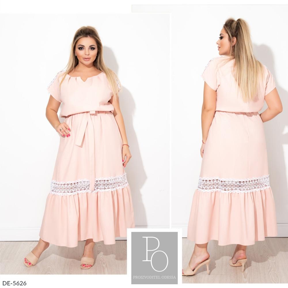 Платье DE-5626