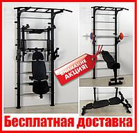 Шведская стенка Terminator Black, силовой тренажер премиум класса для взрослых до 150 кг и штанга до 250 кг.