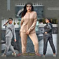 Прогулочный брендовый костюм женский Plus Size трехнитка (3 цвета, р.L-3XL)