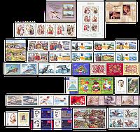 2002 год комплект художественных марок