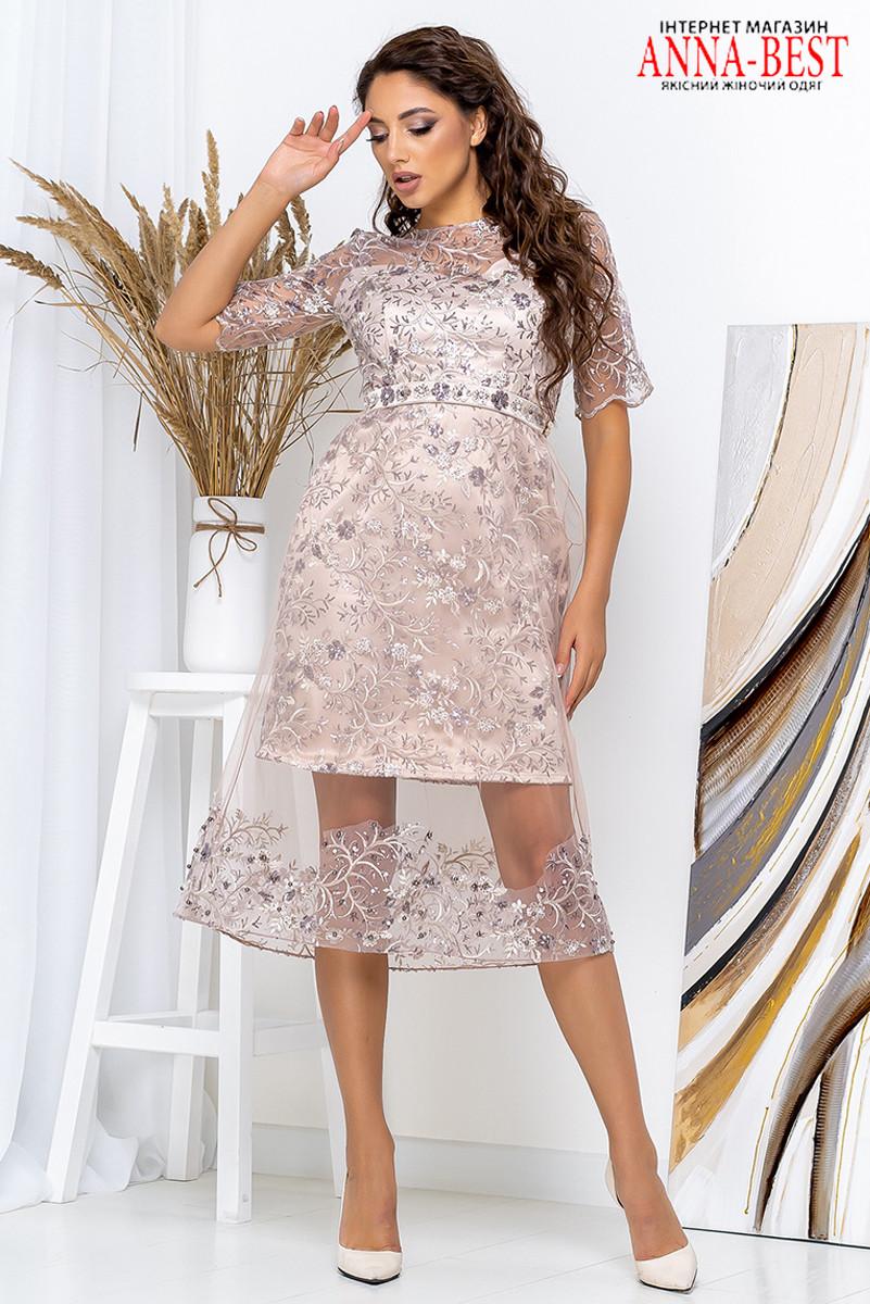"""Платье бежевое вечернее короткое со съемной юбкой """"Арабэль"""""""