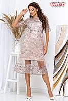 """Платье бежевое вечернее короткое со съемной юбкой """"Арабэль"""", фото 1"""