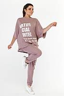 Модный женский спортивный костюм. Размеры: 44,46,48,50.