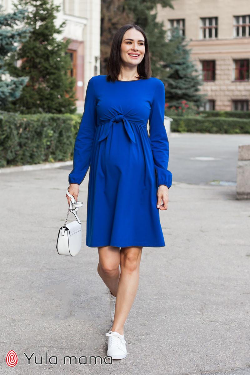 Платье для беременных и кормящих ILONGA DR-30.031 синее