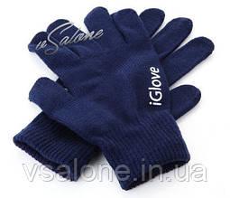 Рукавички iGloves - теплі рукавички для роботи з сенсорними екранами Синій