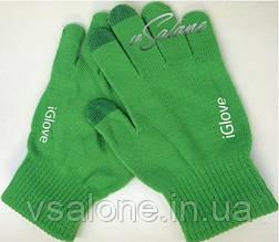 Рукавички iGloves - теплі рукавички для роботи з сенсорними екранами Зелений