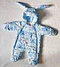 Детский демисезонный комбинезон для новорожденных 68размер, для мальчиков цельный