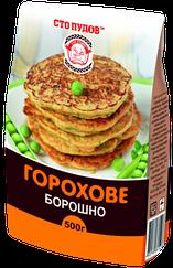 Мука гороховая Сто Пудов™ (500 грамм)