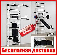 Шведская стенка Atlant Pro White, профессиональный тренажер для взрослых до 150 кг, изготовлена из трубы 50х50