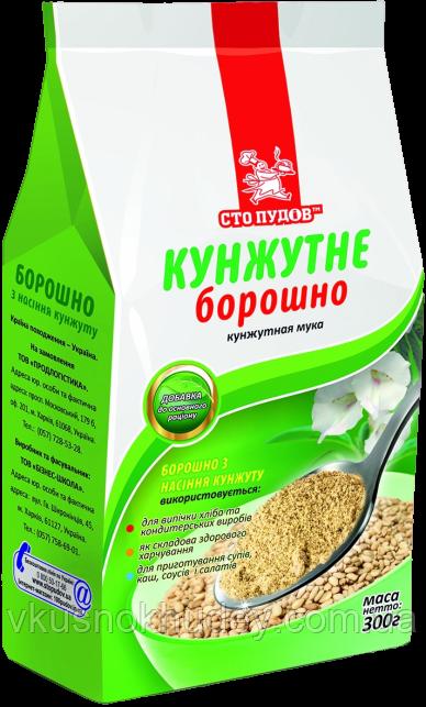 Мука кунжутная  Сто Пудов™ (300 грамм)