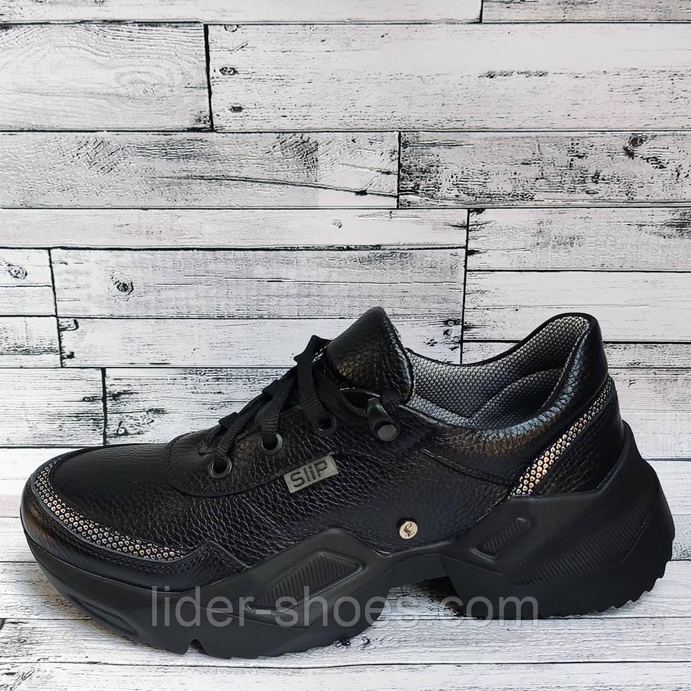 Женские стильные кожаные кроссовки