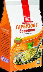 Мука тыквенная Сто Пудов™ (300 грамм)