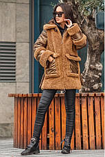 Куртка «Дельта», фото 3
