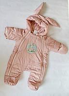 Детский демисезонный комбинезон на девочек от 0-1 года, для новорожденных