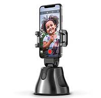 Умный Штатив для блогеров 360° с датчиком движения отслеживание лица или объектов AVG Smart Shooting Selfie S, фото 1