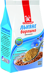 Мука льняная  Сто Пудов™ (300 грамм)