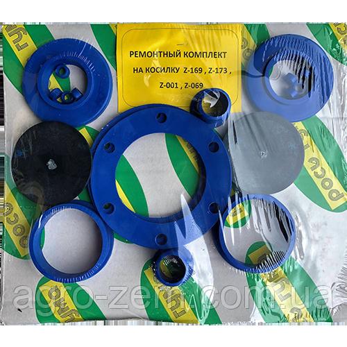 Комплект втулок пластиковых на роторную косилку WIRAX Z-169