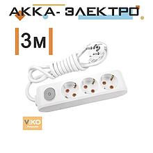 Удлинитель на 3 гнезда с заземлением с кнопкой - 3 метра Viko 90118303