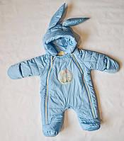 Детский демисезонный комбинезон для новорожденных от 0-1 года, на мальчиков цельный